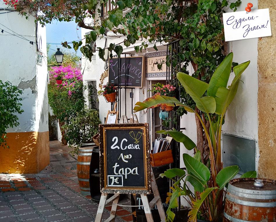Аутентичный бар в Марбелье