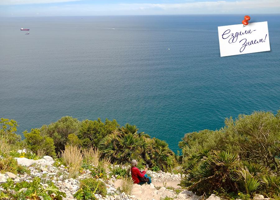 Турист отдыхает у тропы, Гибралтар