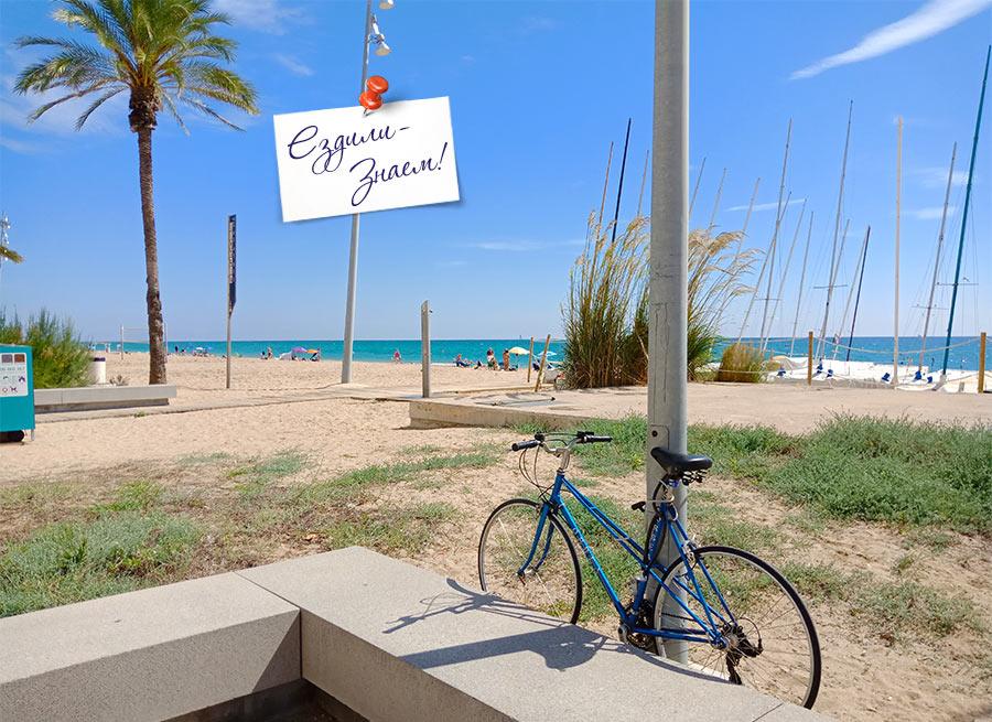 Пляж в Калафель, Испания