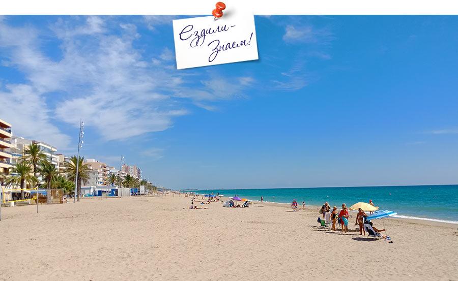 Калафель: пляж и море