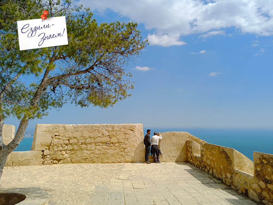 Смотровая площадка в крепости Санта Барбара, Аликанте