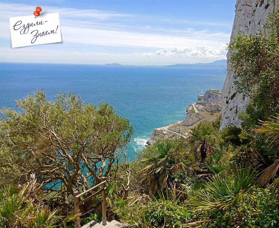 Виды на море с тропы Средиземноморские ступени в Гибралтаре