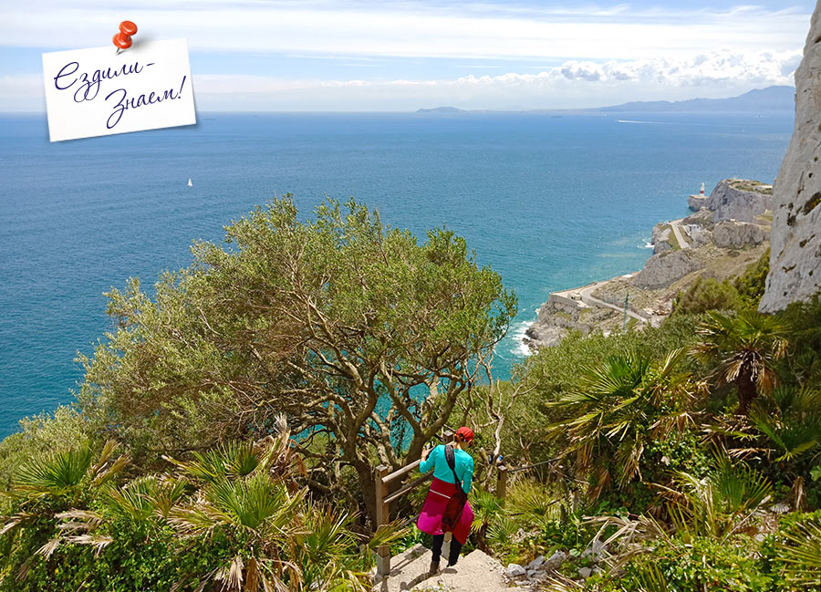 Турист спускается по Средиземноморским ступеням, маршрут по часовой стрелке