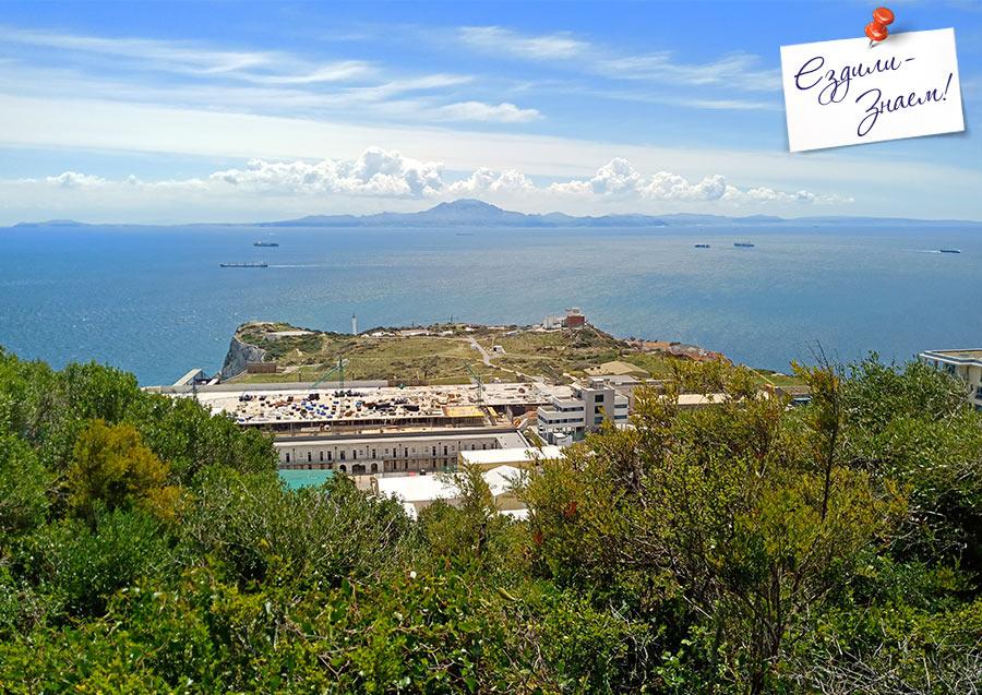 Вид на южную оконечность Гибралтара и на море