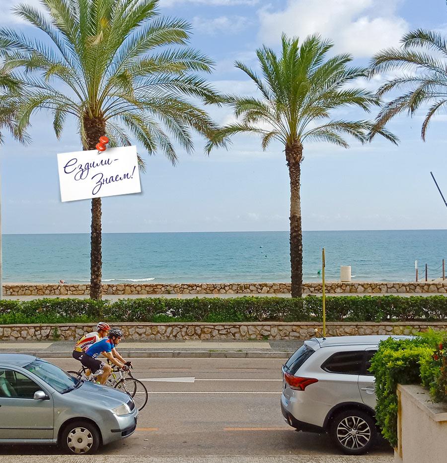 Отдых в Калафель, Испания