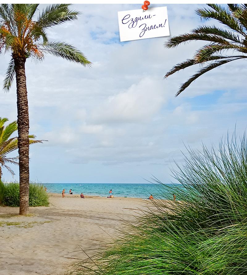 Море и пляж в Калафеле, фото