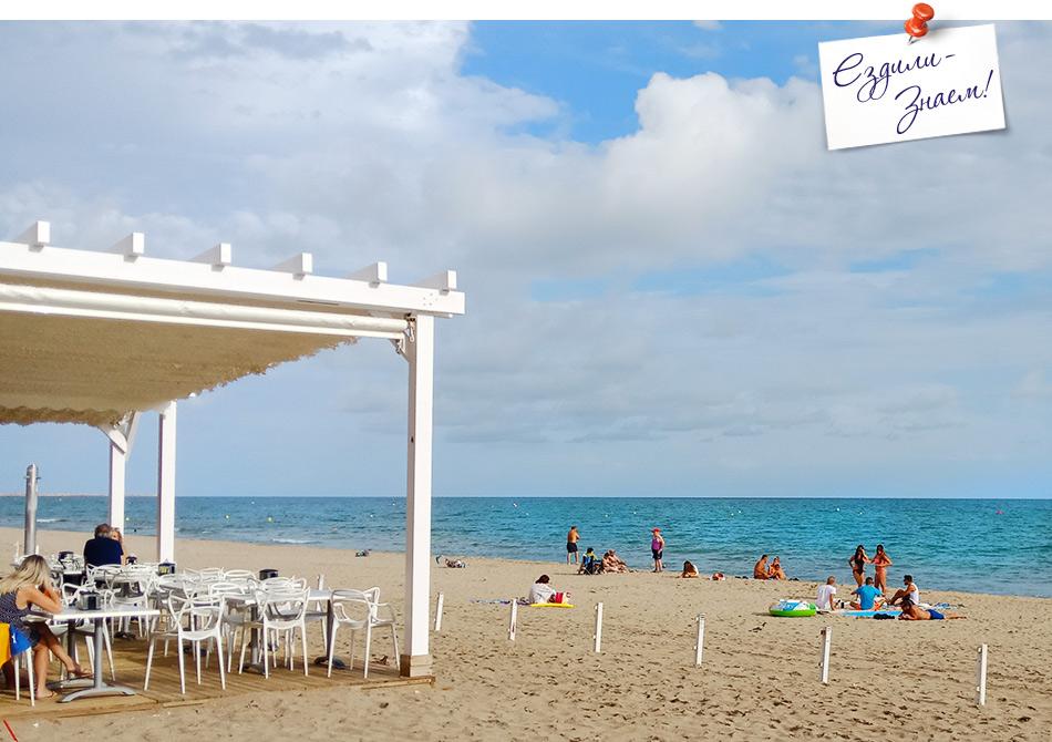 Калафель в Испании - отличный курорт для отдыха на море