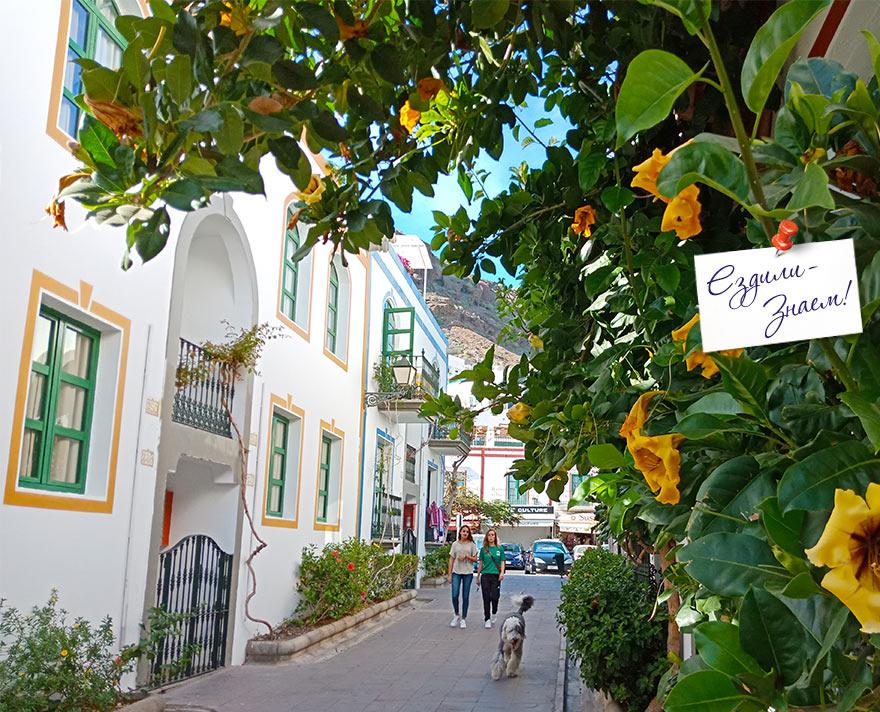 Улицы старого города в Пуэрто де Моган