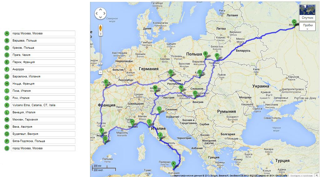 Маршрут путешествия по Европе на машине
