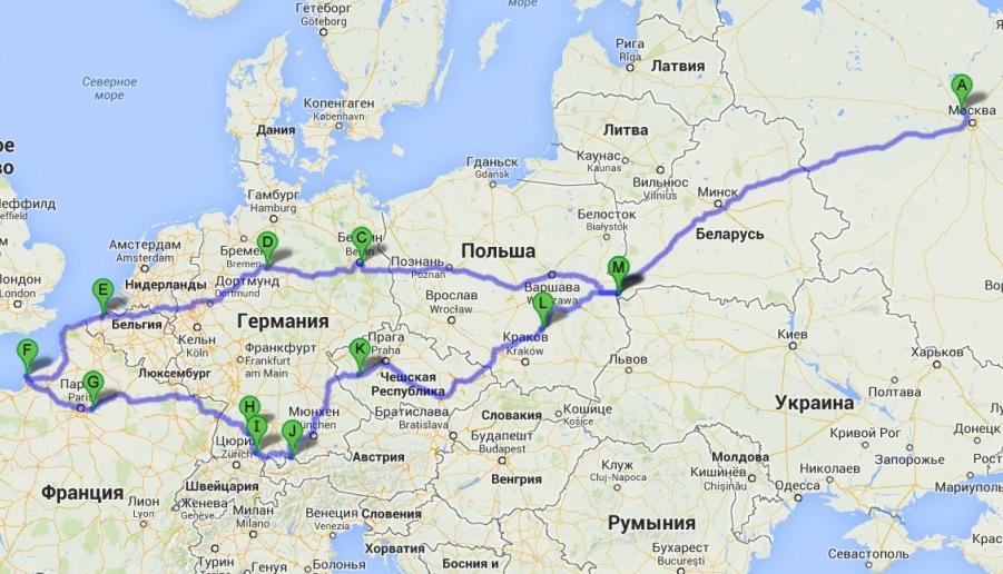 Маршрут на авто из Москвы в Западную Европу, через Польшу и Германию