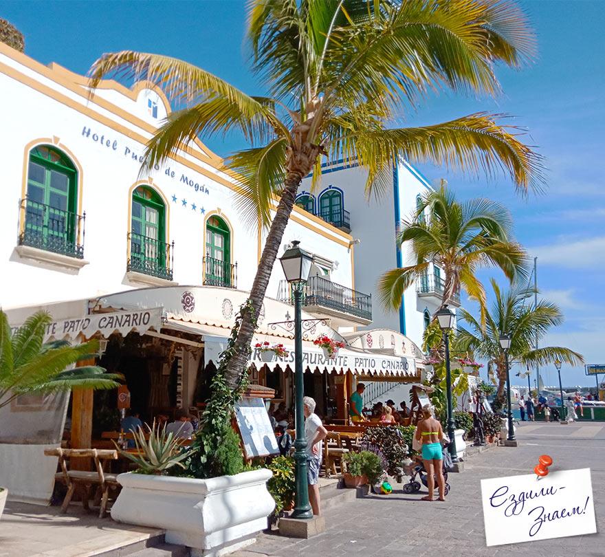 Отель на набережной: Port de Mogan Hotel