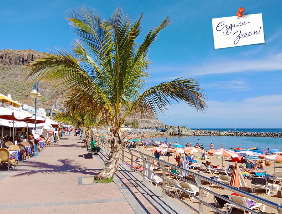 Пляж в Пуэрто-де-Моган, Гран-Канария