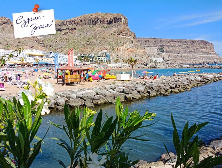 Вид на берег и на гору в Пуэрто-де-Моган, остров Гран-Канария