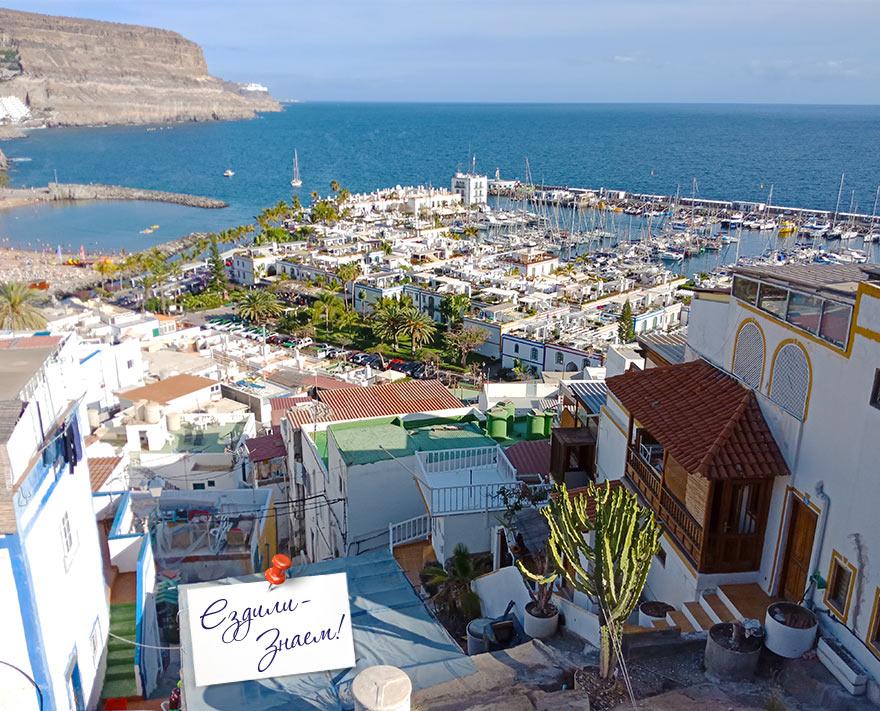 Вид на город и порт со смотровой площадки на горе