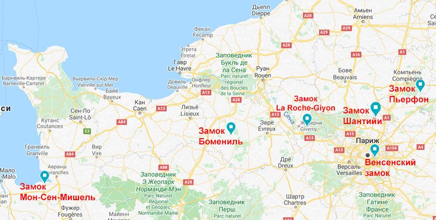 Замки на западе Франции и вокруг Парижа