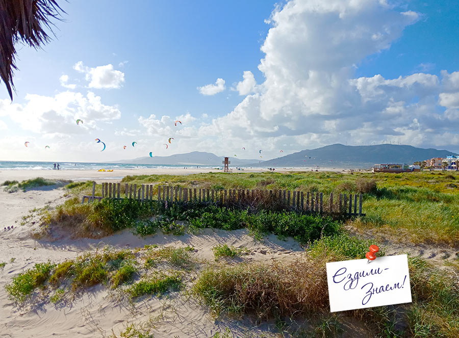 Дюны на пляже Тарифы