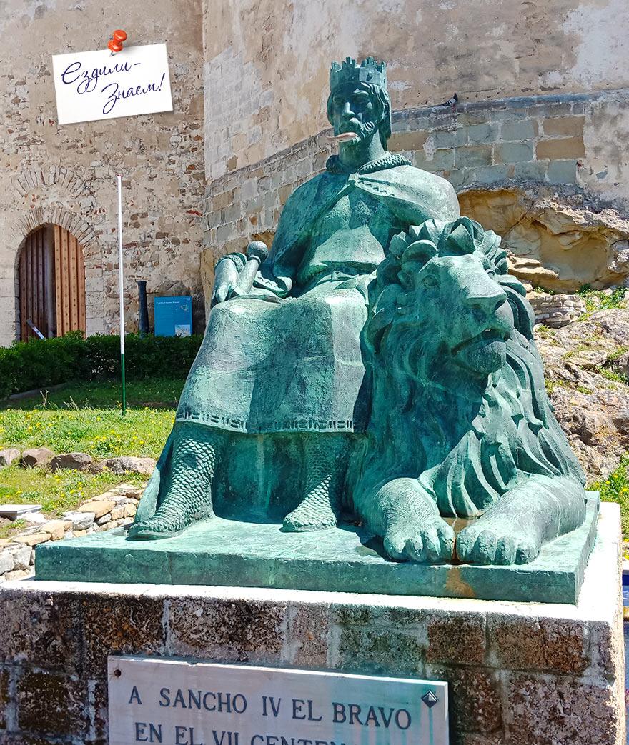статуя короля Sancho IV, Тарифа