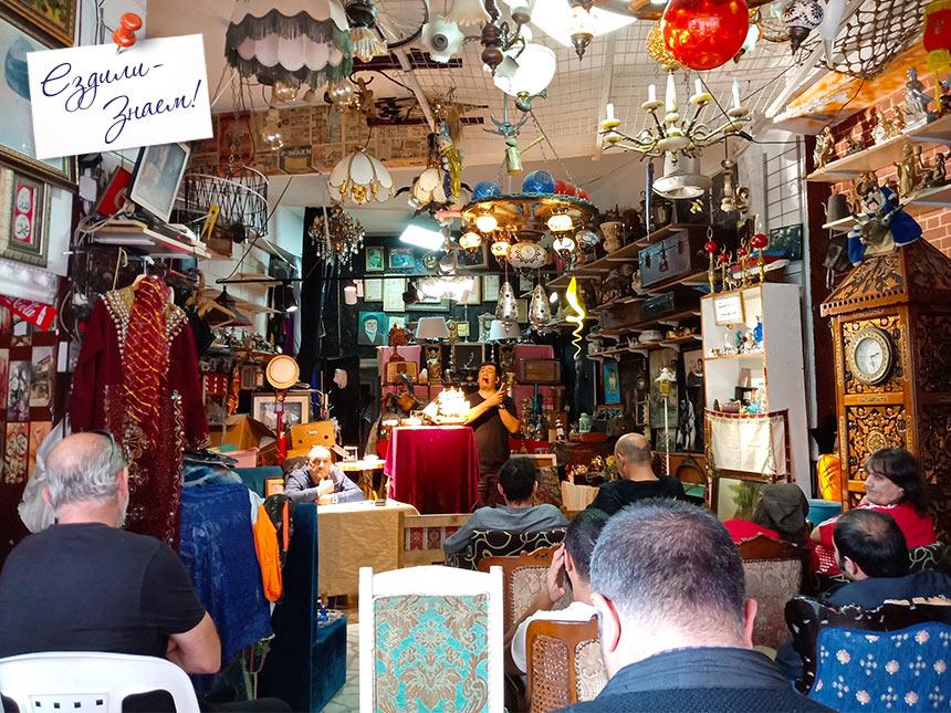 Антикварный аукцион в Фенер Балат, Стамбул