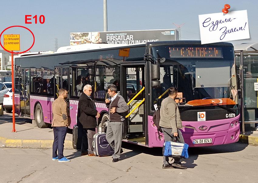 Остановка автобуса E10 в аэропорту Сабиха Гекчен, Стамбул