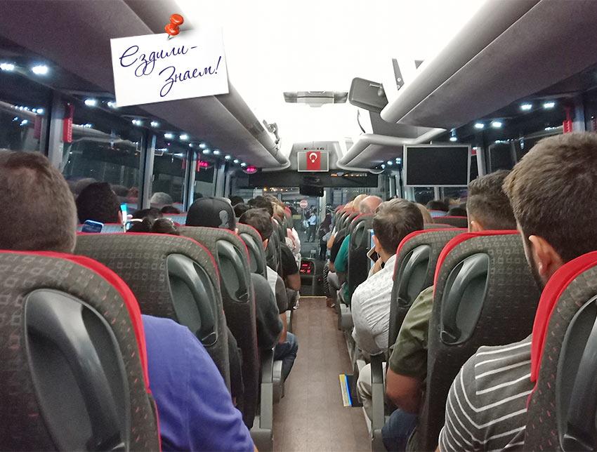 Вечерний рейс автобуса Хавабас из аэропорта Сабиха