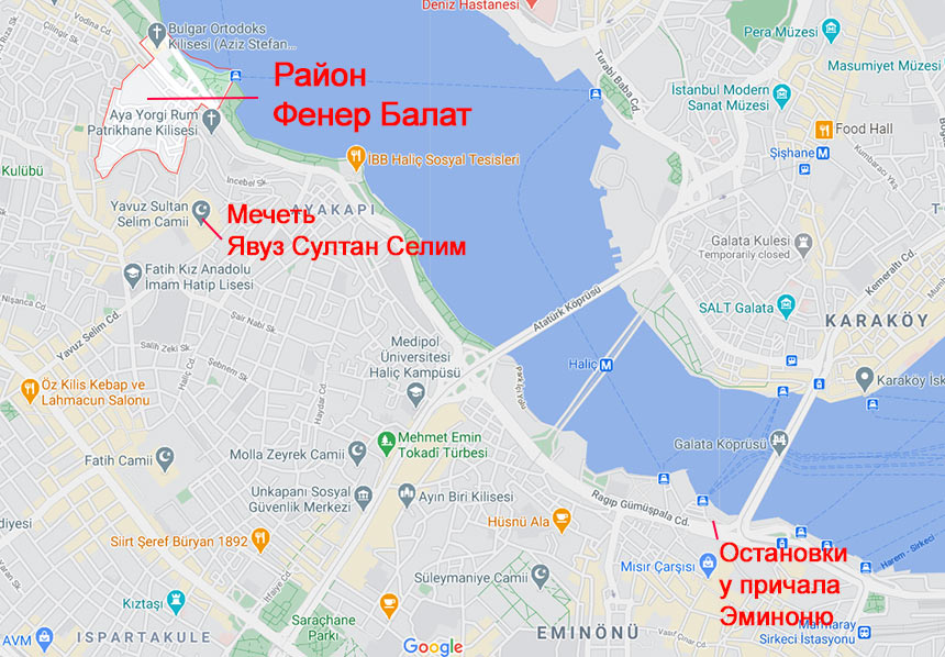 Районы Фенер и Балат на карте Стамбула