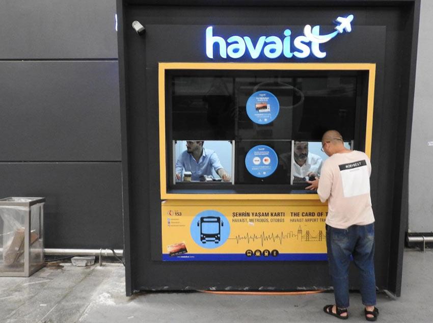 Касса HavaIST в новом аэропорту Стамбула