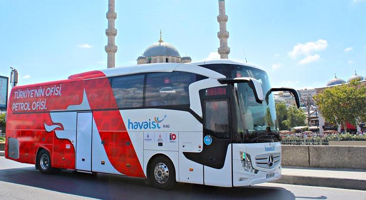 Как добраться из аэропорта Стамбула в центр