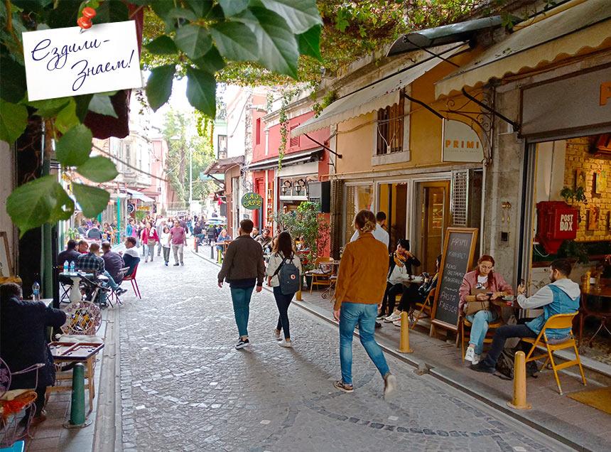 Туристы гуляют по улице Yıldırım, в районе Фенер Балат