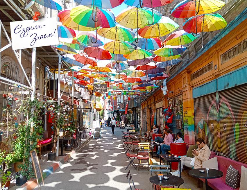 Улочки в районе Каракёй, Стамбул