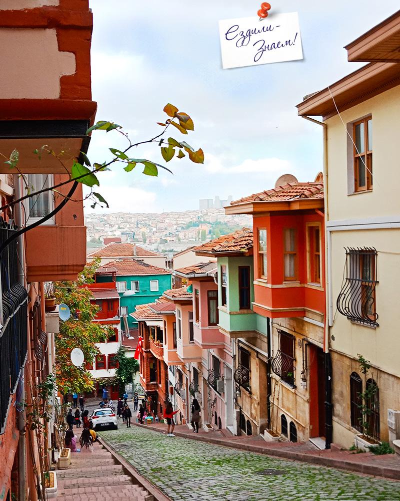 Цветные домики в Стамбуле
