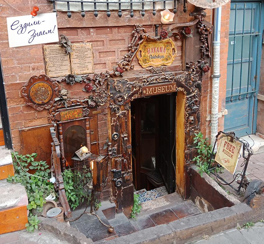 Вход в Музей старых вещей. Район Балат, Стамбул