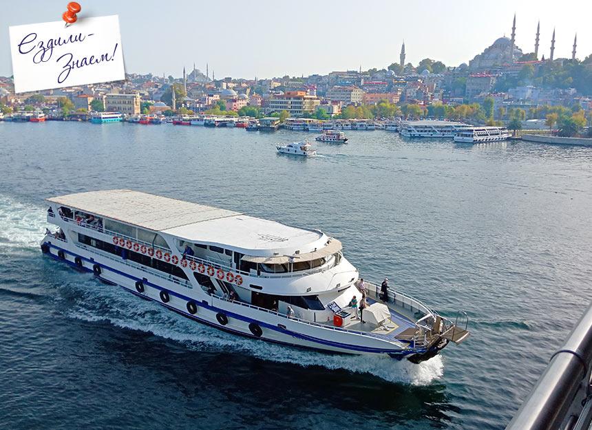 Как добраться до района Балат на паромах. Стамбул