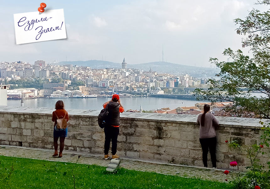 Смотровая площадка у мечети Явуз Султан Селим в Стамбуле