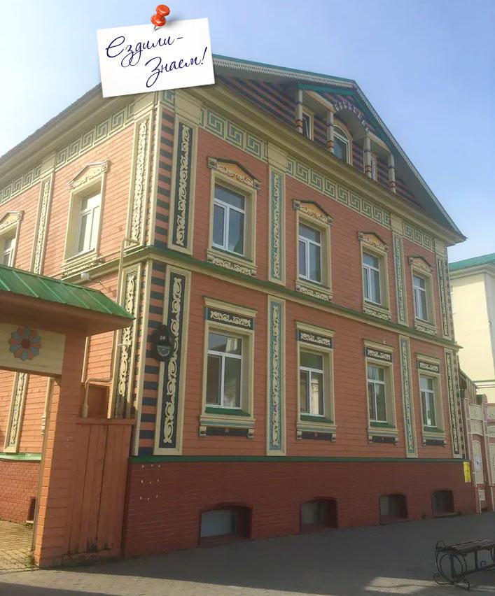 Старый купеческий дом в Казани