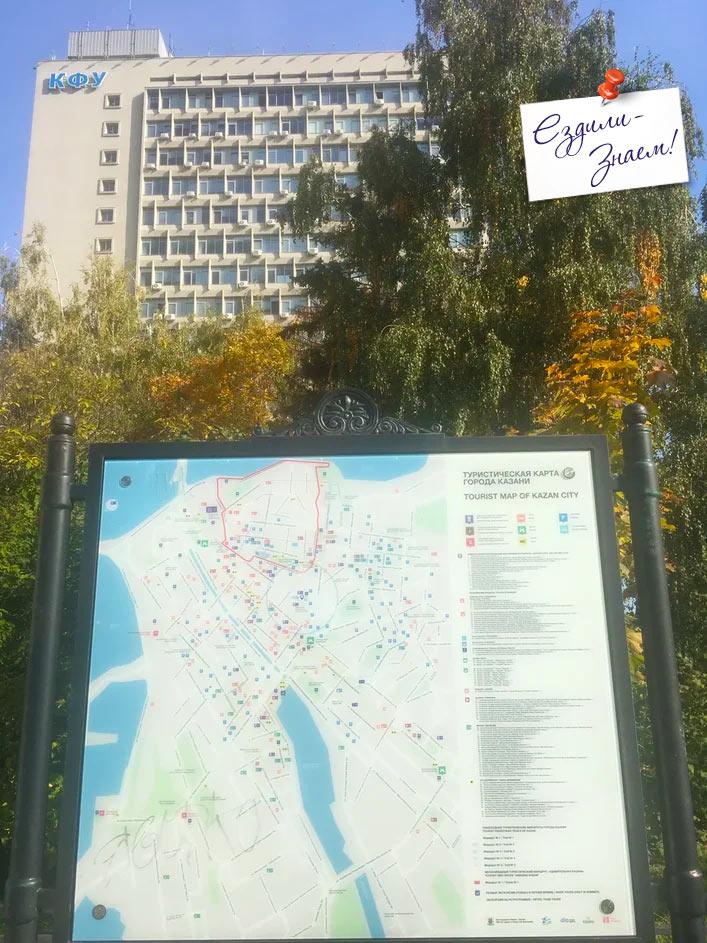 Достопримечательности Казани на карте, с названиями и описанием