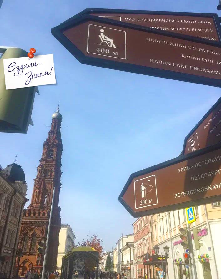 Улица Баумана и колокольня Богоявленского собора, Казань