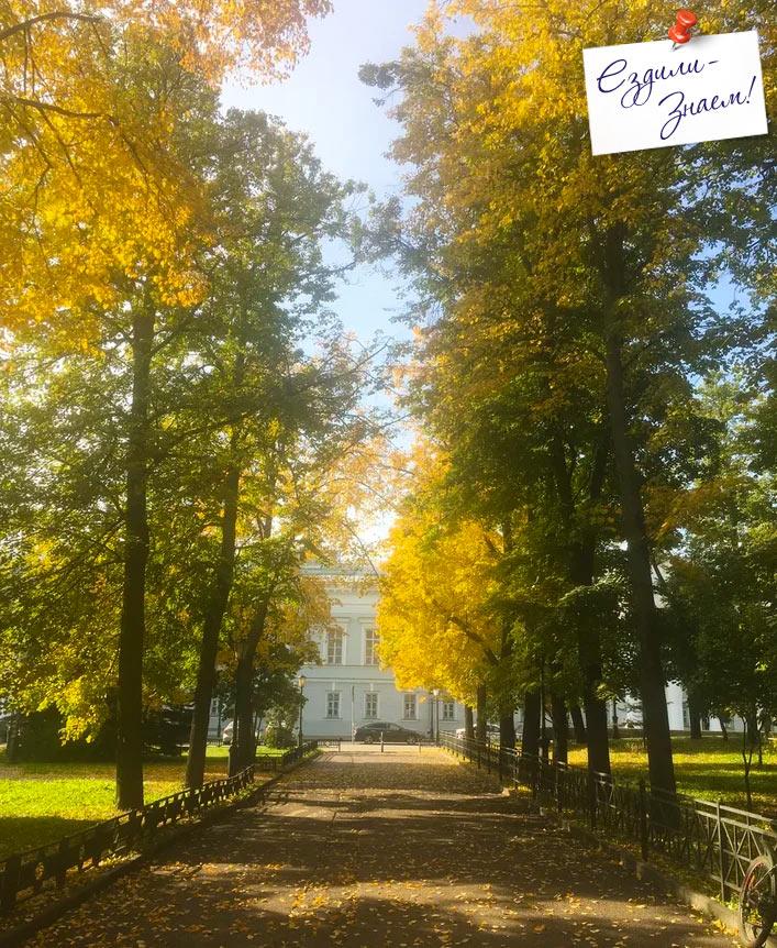Золотая осень в Казани