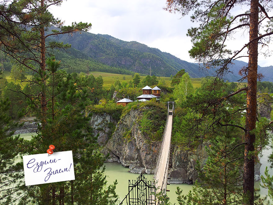 Алтай, остров Патмос: церковь и подвесной мост