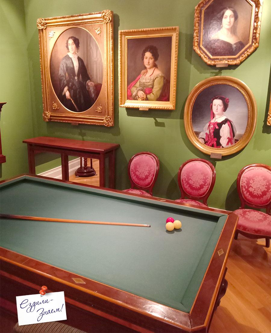 Странный бильярд в музее Романтизма.