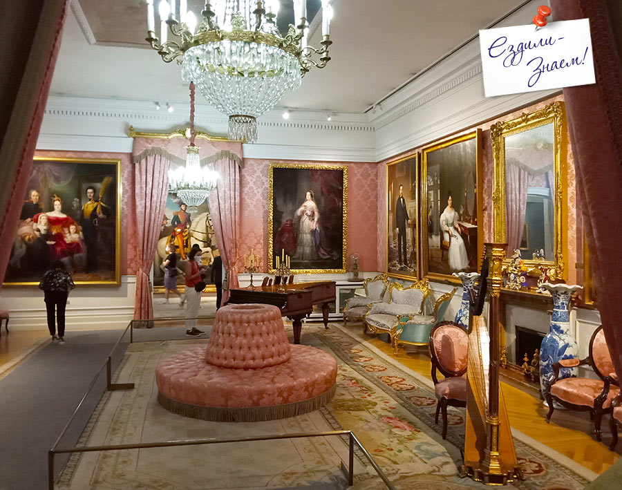 Начало экспозиции, музей Романтизма. Мадрид