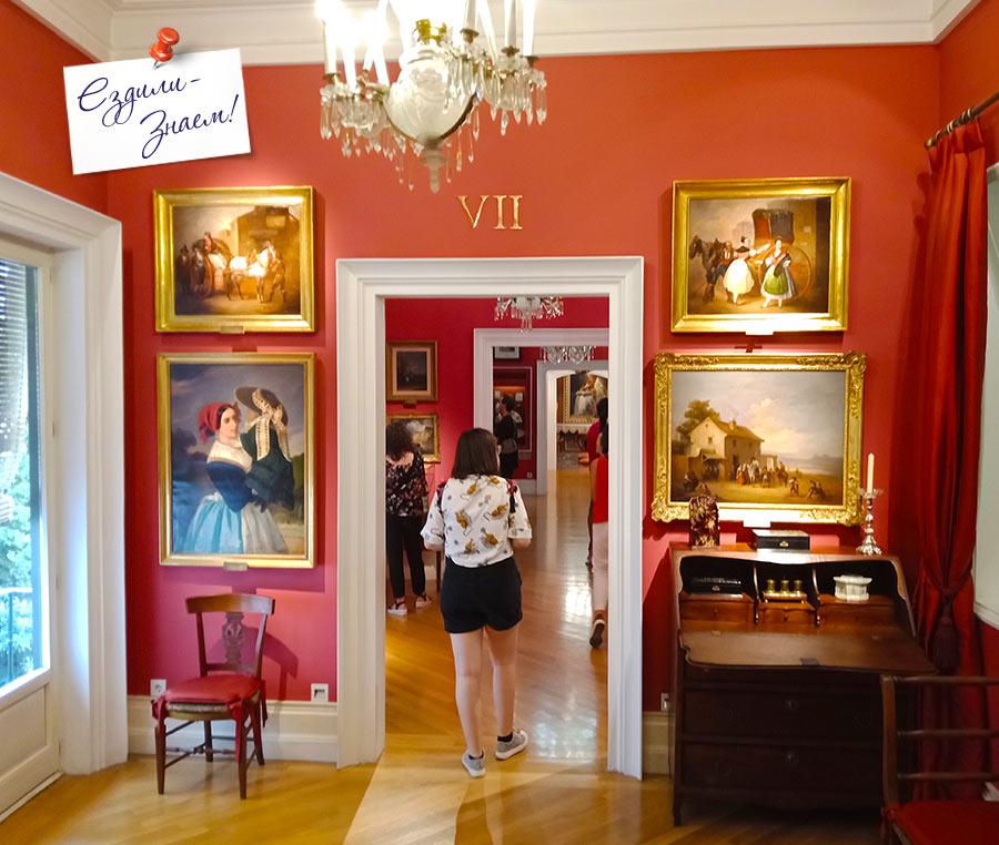 В музее Романтизма