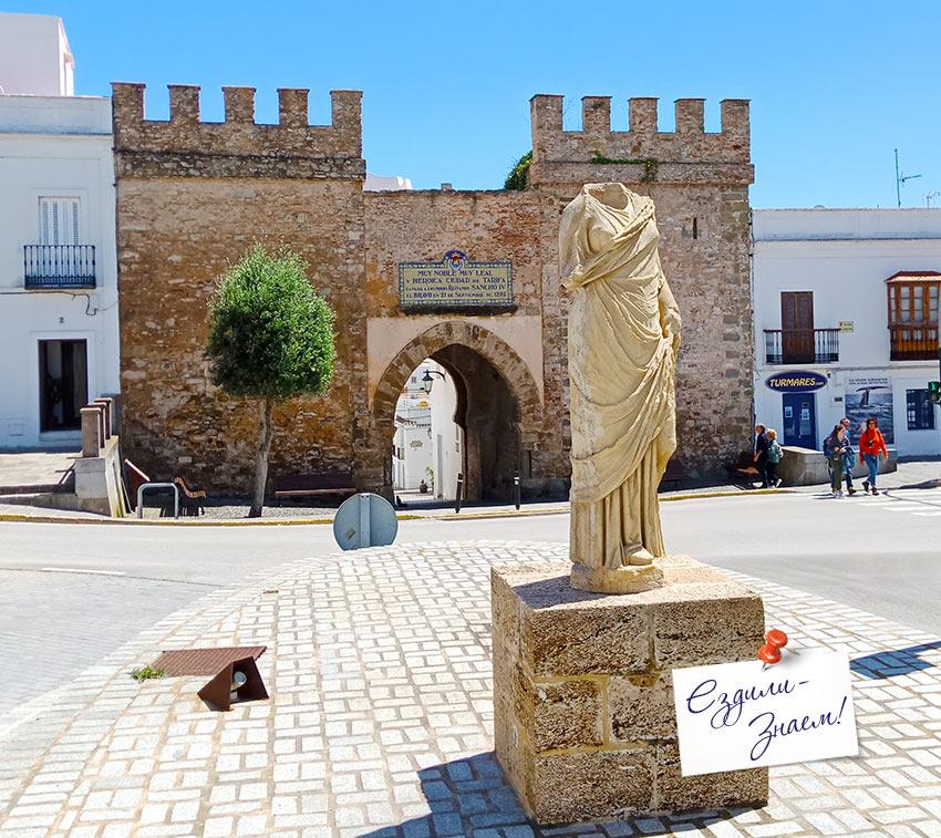 Старые ворота Puerte de Jerez, Тарифа