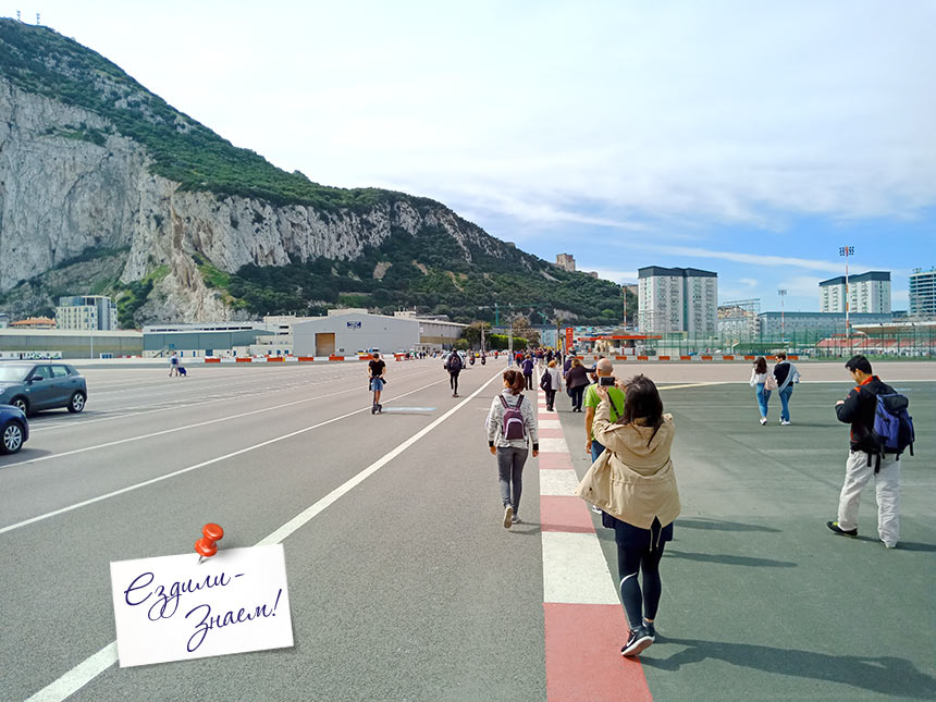 Туристы пешком идут в Гибралтар