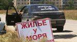 Почему просят отменить бронь и другие способы обмана туристов в России