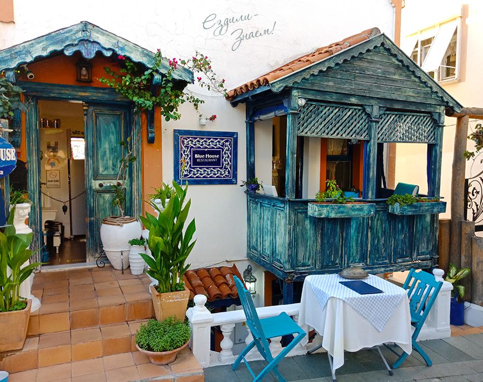 "Ресторан ""Blue House"""