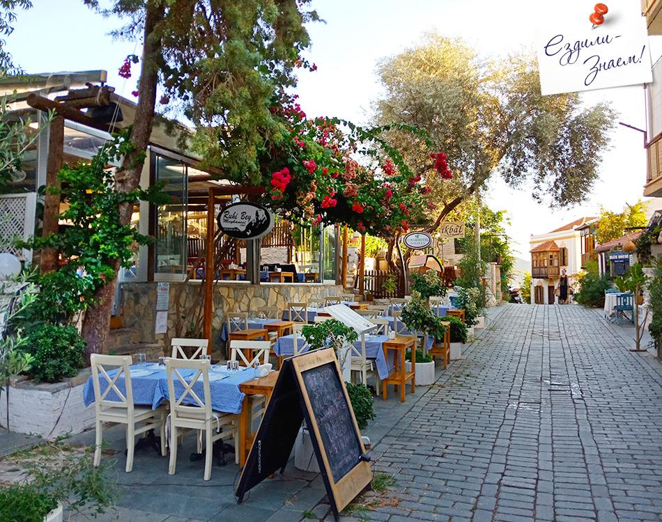 Ресторан в Каше