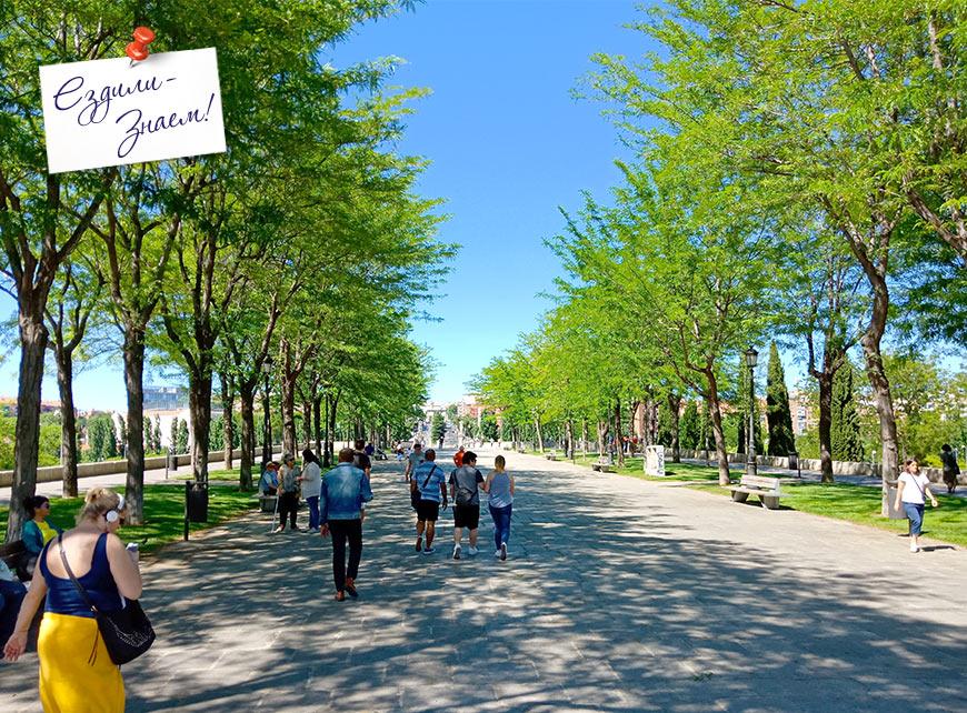 Парк Арганзуэла в Мадриде