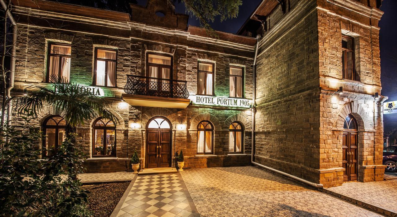 Бутик-отель PORTUM 1905