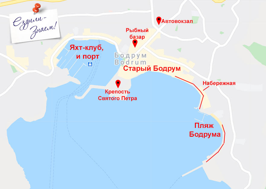 Районы Бодрума на карте