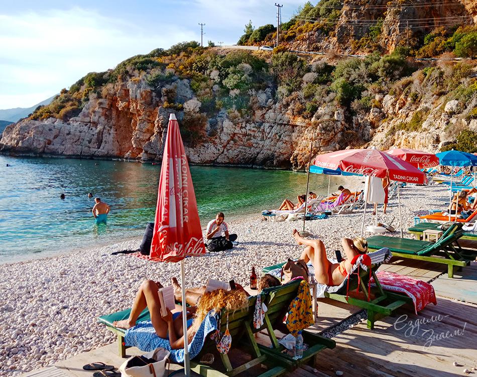 Büyükçakıl Plajı - пляж в Каше, в конце октября
